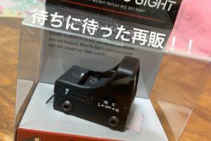 コスパ最高。被弾の心配なし。東京マルイ マイクロプロサイトをレビュー!